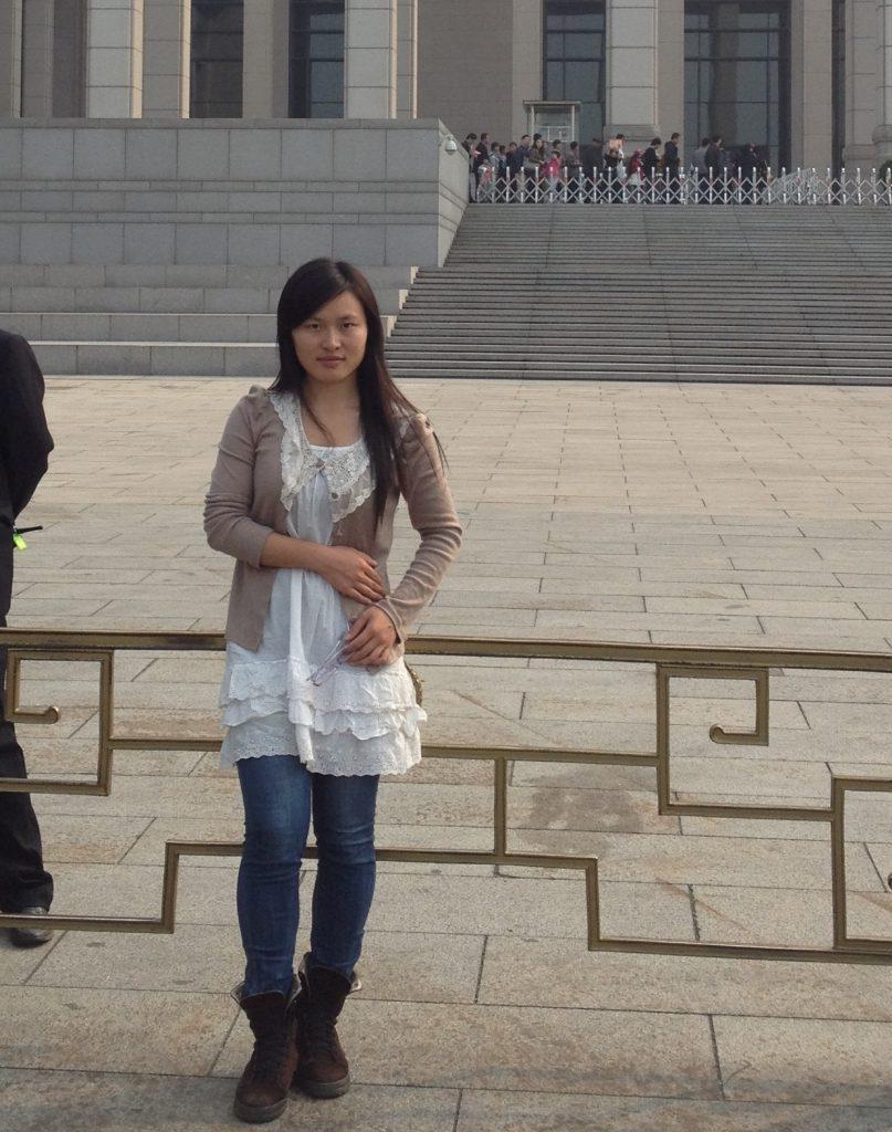 chunyan