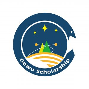 english logo of gewu scholarship