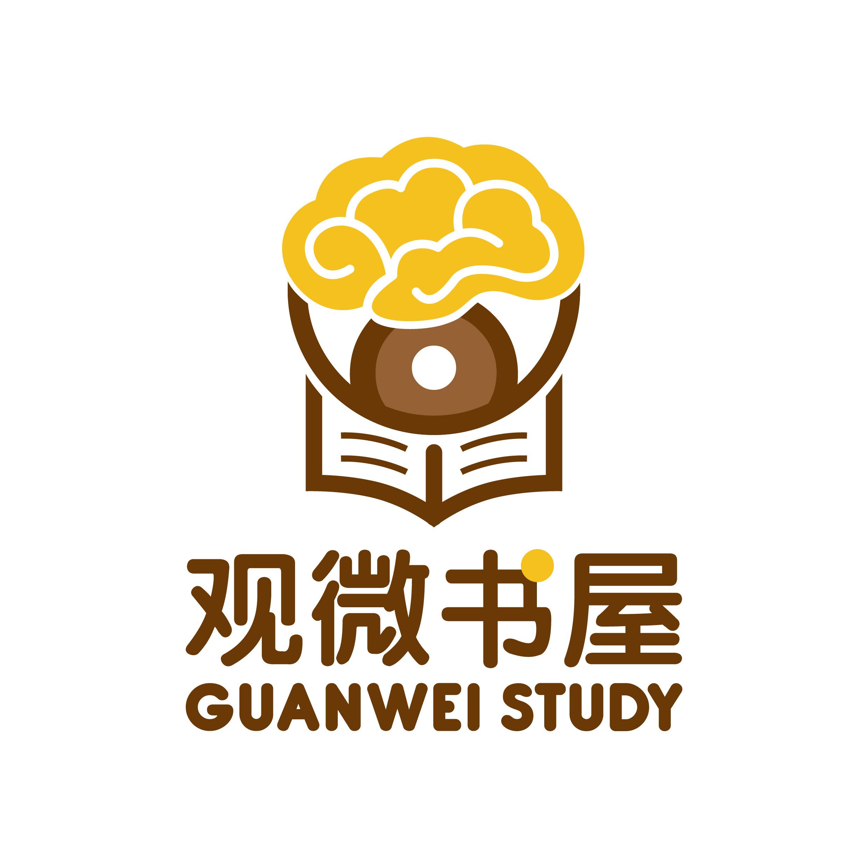 logo of guaiwei study