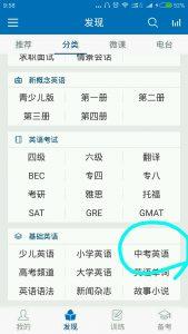 zhongkao_20161002_095959